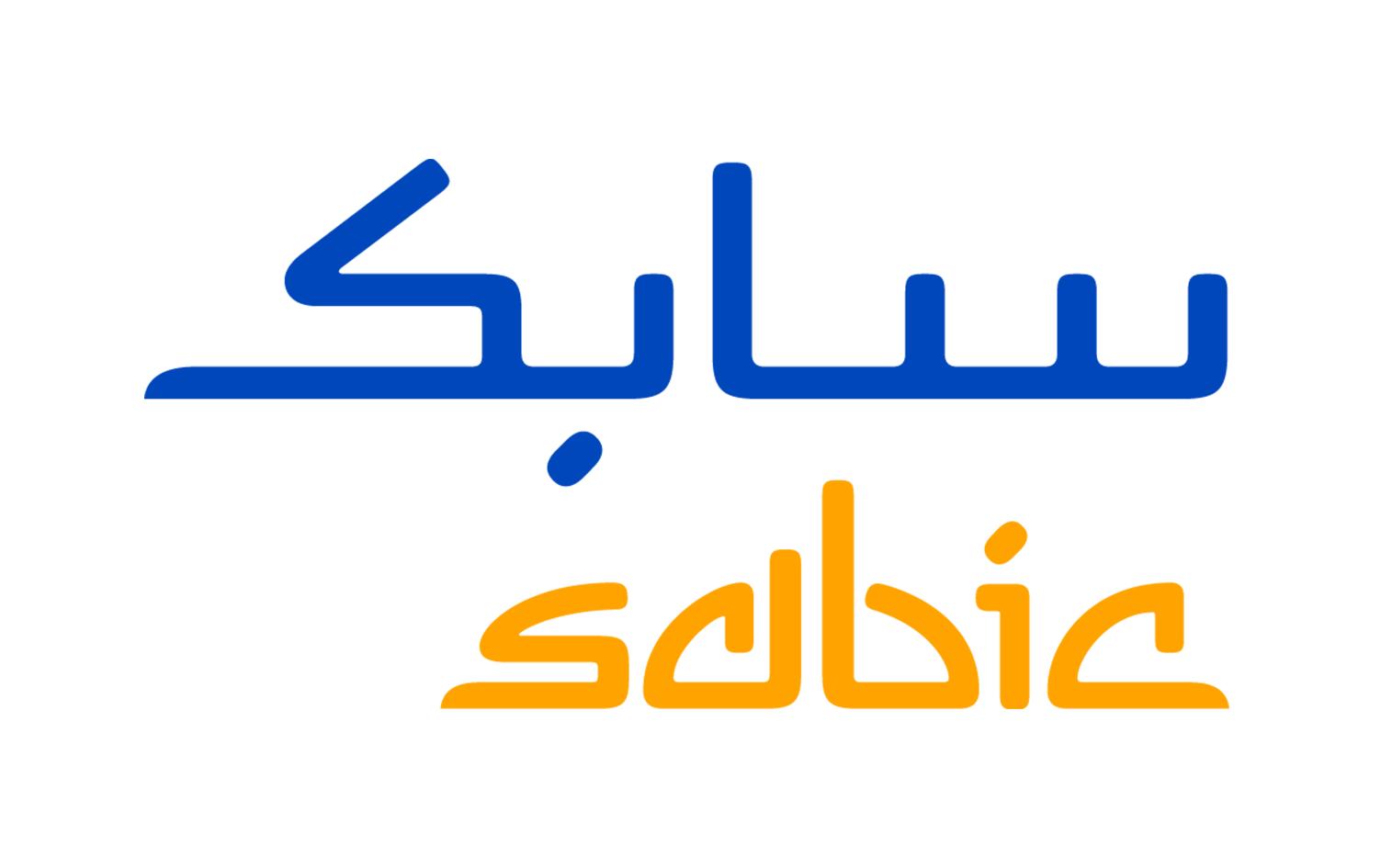 (العربية) سابك