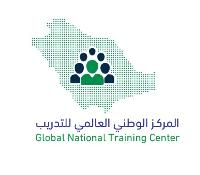 المعهد الوطني العالمي للتدريب